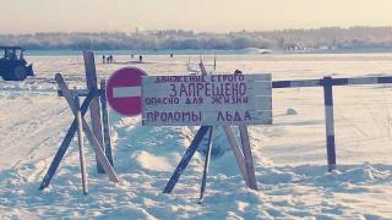 Смотреть всем Что люди говорят Митинг за мост Великий Устюг Вологодская область!