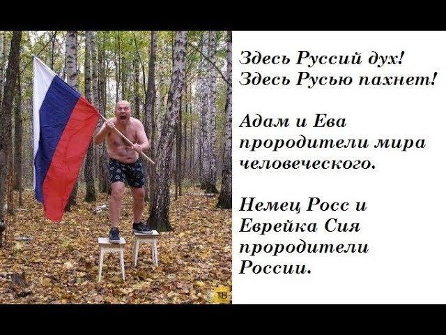 Как создавалась Россия. Юмор для умных людей