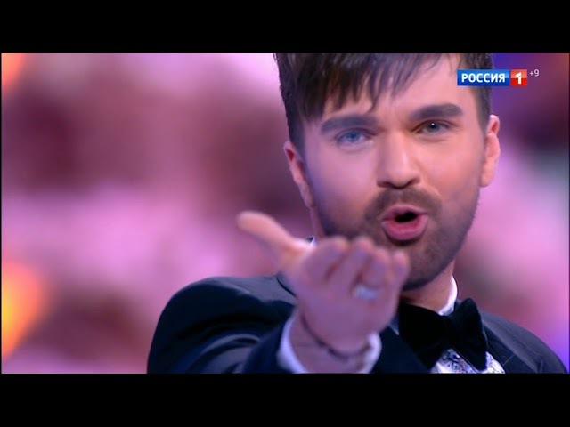 А.Панайотов Мы близки (Новогодний Голубой огонек 2018)