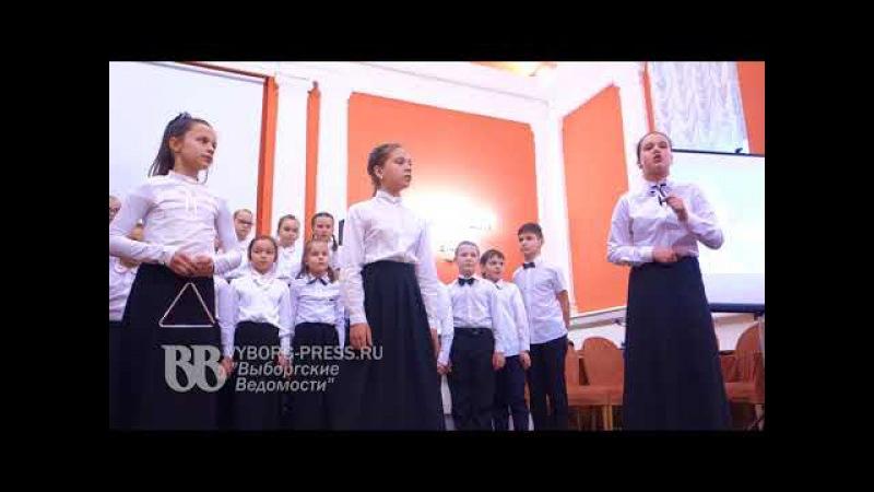Хор музыкальной школы исполняет кантату Сергея Плешака