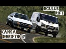 Takumis new Delivery Van Ford Transit vs. AE86 at Akina Assetto Corsa VR Oculus Rift