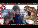 ПРО Динозавров 🐉ТРИЦЕРАТОПС АЛЛОЗАВР мир ЮРСКОГО ПЕРИОДА🐲