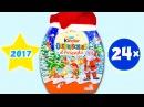 11 Jajko Niespodzianka 24 ADVENT CALENDAR Kinder Niespodzianka Christmas 2017 Jajka