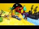 Korsan Deseptikon Adasında gidiyor Çizgi filmi