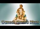 Om Gan Ganapataye Namaha l Peaceful 108 Chants l Ganesh Mantra Dhun l Full Song
