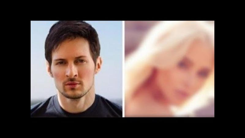 Похоже, Павел Дуров наконец влюбился. Вот кто стал избранницей создателя «ВКонтакте».