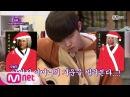 Отрывок из 6-го эпизода Wanna One Go. RNB стайл крисмас :D