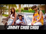 JIMMY CHOO CHOO (Full Song) Guri Ft. Ikka | Jaani | B Praak | Arvindr Khaira | Geet MP3