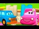Eğitici çizgi film - Akıllı arabalar - Kumda oyunu - Türkçe dublaj