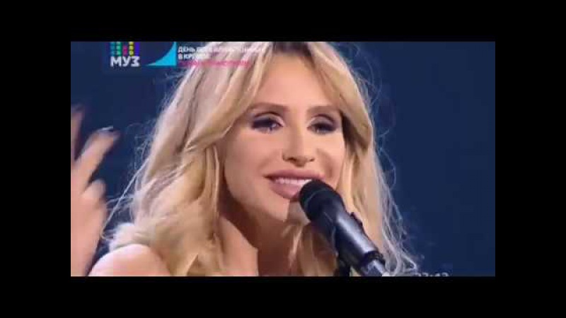 Loboda-Твои Глаза (Your Eyes) Live Main Stage Valentines Day in the Kremlin Palace 2017