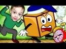 РАЗБУДИ КОРОБКУ! Смешная Игра как Мультик WAKE UP THE BOX 5 Развлекательный Летсплей для Детей