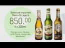 Видео для компании Азбука Вкуса алкогольные напитки