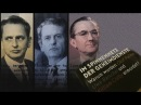 Im Spinnennetz der Geheimdienste - Talkrunde mit Patrik Baab, Heinrich Wille, Dirk Pohlmann - YouTube