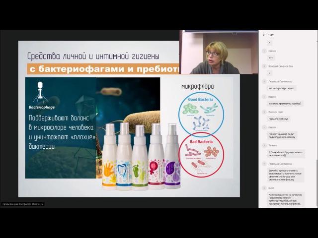 Презентация всех продуктов Вейра-Союз