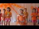 Песенка Рыжего кота в исполнении Кати Собиной и группы Колокольчик Д С №100 г Иж