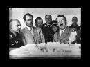 Приспешники Гитлера - Шпеер-Архитектор