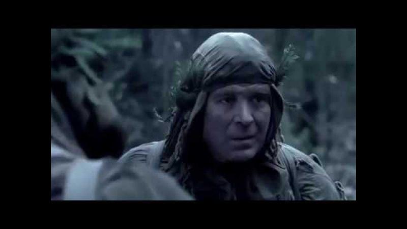 Военный Фильм 2017 Секретный Отряд Капитана Белова На русском языке смотреть онлайн без регистрации