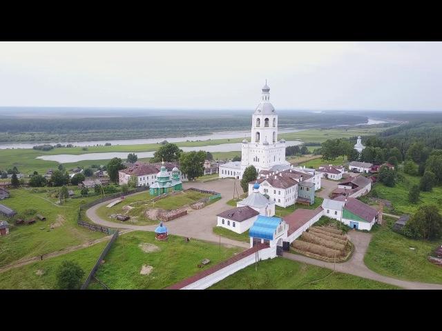 Троице-Стефано-Ульяновский монастырь в Республике Коми. Как белый лебедь на бер ...