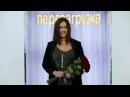 Перезагрузка, 5 сезон, 2 выпуск