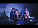 Рок на виолончелях Асянди Согласие холл