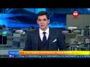 Новости REN/TV 12.02.2018