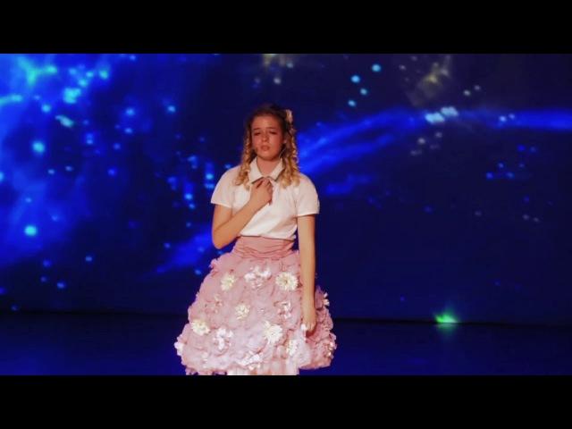 3-D мюзикл Алиса в стране чудес (Триумф) Паротикова Мария