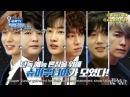 [ENGSUB] 180115 XtvN Super Junior SuperTV EP1 preview (Part 1)