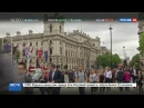 Новости на Россия 24 Западная пресса о британских выборах это катастрофа
