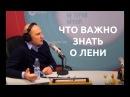 Радислав Гандапас что такое на самом деле лень и как с ней бороться