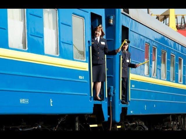 Розклад руху поїздів з Лисичанська буде змінено на більш зручний