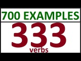 333 MOST IMPORTANT VERBS IN ENGLISH - 700 REAL EXAMPLES. Learn English vocabulary. English words