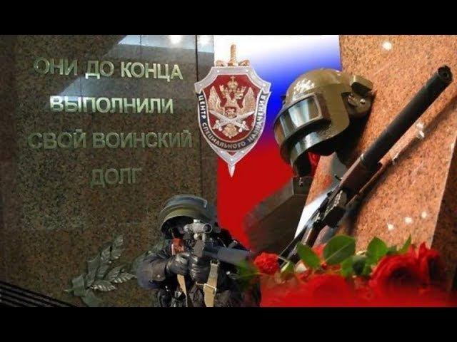 Легенды госбезопасности «Альфа» моя судьба Геннадий Зайцев 13.12.2017