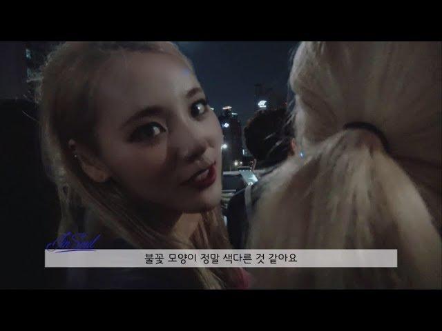 이달의소녀탐구 201 (LOONA TV 201) ODD EYE CIRCLE Special
