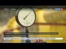 Новости на «Россия 24» • Экс-премьер Азаров и бывший глава Нацбанка Арбузов объявлены на Украине в розыск