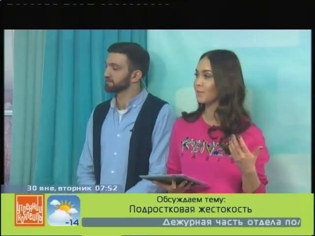 Александр Петров, Дмитрий Рублевский и Данил Ефремов о подростковой жестокости