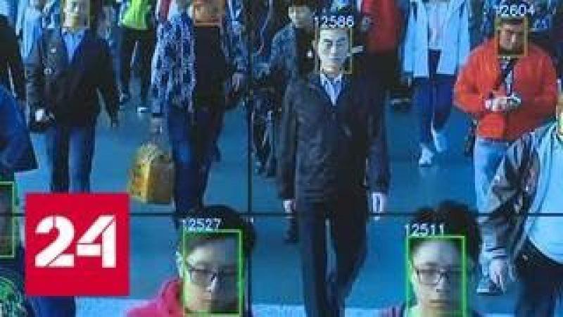 Китай сделал ставку на искусственный интеллект - Россия 24