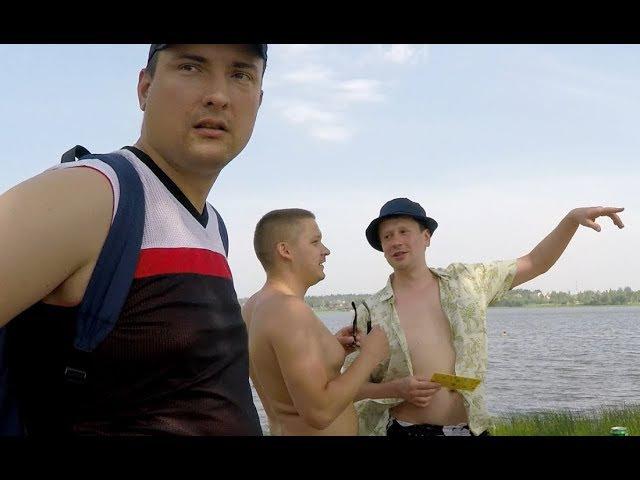 4 ПРИЕЗД НА ВОДОЁМ РЫБАЛКА 2018 ВИДЕО ПОДГОТОВКА К ЛОВЛЕ ИЛИ К ПЬЯНКЕ Как выбрать место для ловли рыбы В Москве и за ее пределами есть бесплатные и платные места для отдыха и ловли рыбы, достаточно лишь выбрать подходящее. Если вы хотите вернуться домой с
