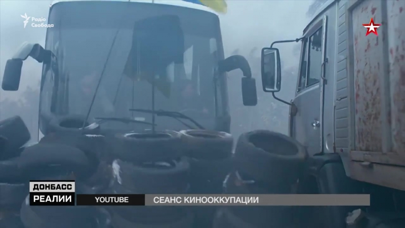 «Крым» на Донбассе. Кино о аннексии в оккупированном Донецке