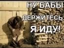 Doc250823943_456186911.mp4