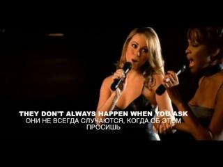 Whitney Houston & Mariah Carey - When You Believe (Когда ты поверишь) Текст+перевод