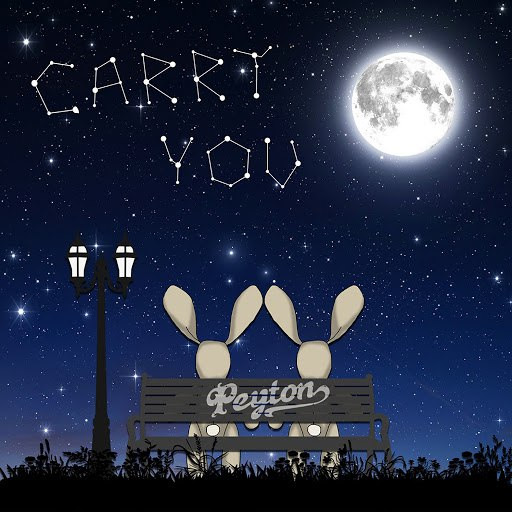 Peyton альбом Carry You
