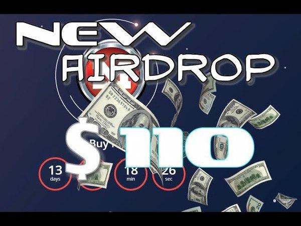 NEW AIRDROP на 110$|ПОЛУЧИ 10 CRAFTR/1000 ETX/100 FTE/255 WOOS/500 PMP/222 SWYD/5 MAC