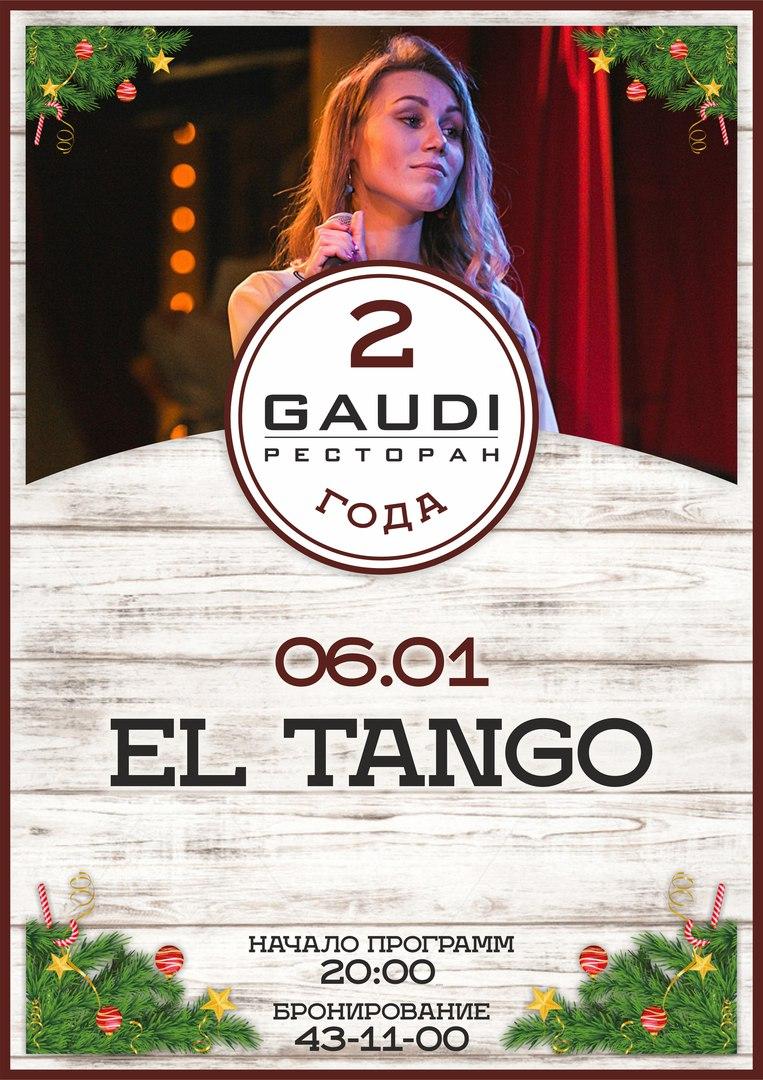 06.01 El Tango в ресторане GAUDI!