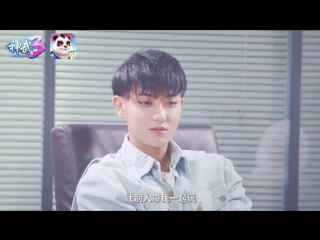 171117 ZTAO @ interview about Shen Wu 3