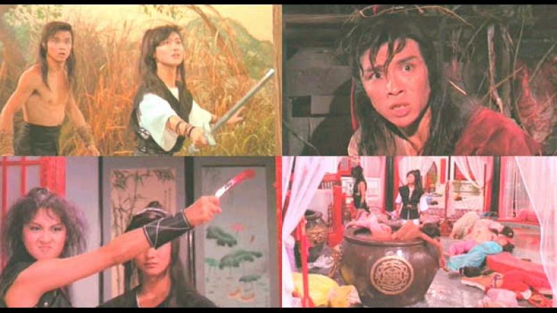 Путешествие обречённых / Shui ngai miu si (Journey of the doomed) 1985