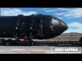 Ничего необычного, просто ракета (VIDEO ВАРЕНЬЕ)