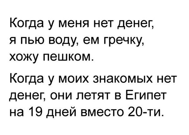Фото №456256283 со страницы Тани Рыженковой