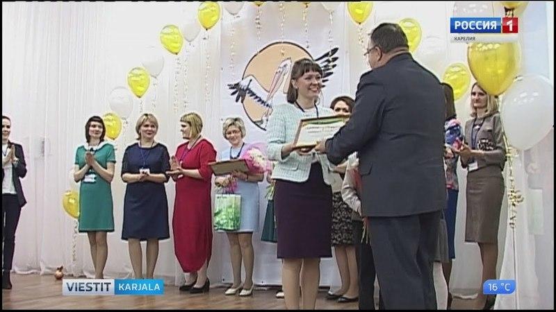 V. 2018 paras opastai -kilbu piettih Petroskois