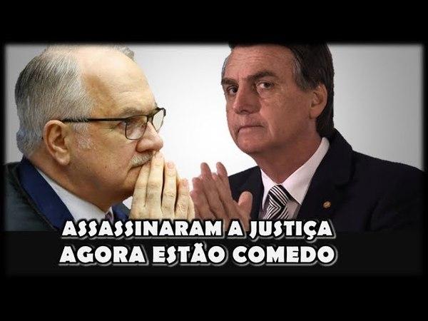MINISTRO FACHIN STF COM MEDO DOS MILHÕES DE LULAS PEDE PROTEÇÃO SUPREMA