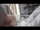 Фарик Назарбаев - Моя пацанка